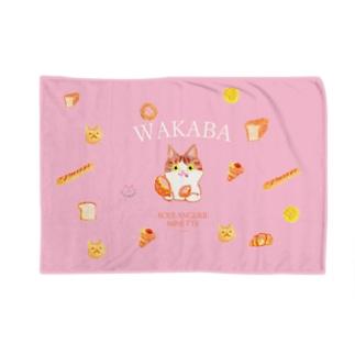 WAKABA Blankets