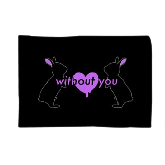 without you (black) Blankets