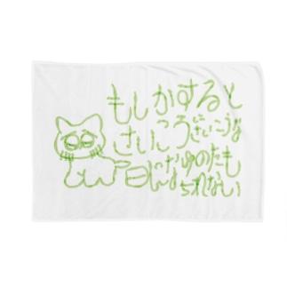 しんじていちる Blanket