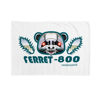 フェレット ロボF-800 Blankets