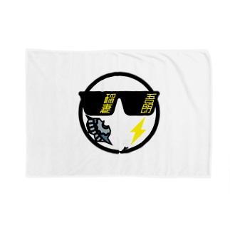 パ紋No.3426 稲妻 Blankets