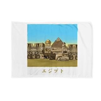エジプト Blankets