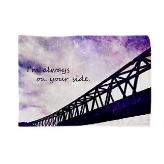 真備の鉄橋 Blankets