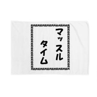 マッスルタイム Blankets