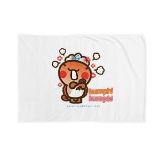邑南町ゆるキャラ:オオナン・ショウ『humph! humph!」』 Blankets