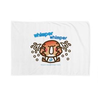 邑南町ゆるキャラ:オオナン・ショウwhimper whimper」』 Blankets