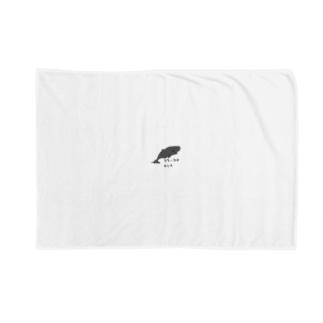 コマッコウクジラさん Blankets