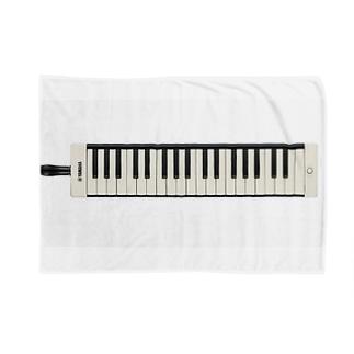 鍵盤ハーモニカ Blankets
