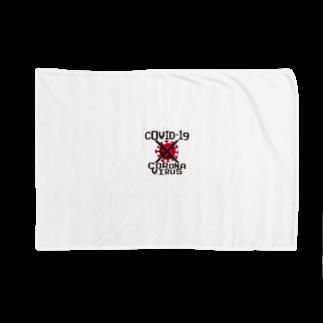 グラフィンの新型コレラウイルス COVID19 01 Blankets