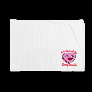 四色アペンド+の生きてるチョコレート2020 Blankets