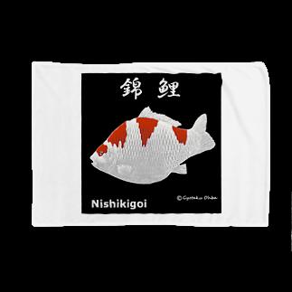 G-HERRING(鰊;鮭;公魚;Tenkara;SALMON)の錦鯉!【NISHIKIGOI】 あらゆる生命たちへ感謝をささげます。 Blankets