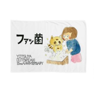 四谷アウトブレイク15周年グッズ「ファッ菌」 Blankets