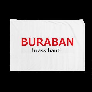アメリカンベースのブラバン ブラスバンドグッズ Blankets