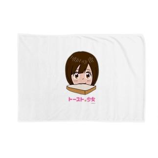 トースト少女 Blankets