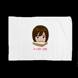 ハップのトースト少女 Blankets