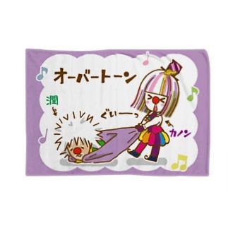 ぐいーっ(紫) Blankets