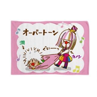 ぐいーっ(ピンク) Blankets