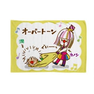 ぐいーっ(黄色) Blankets