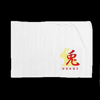 アメリカンベースのうさぎ Blankets