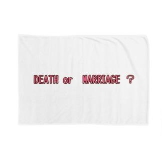 死ぬか結婚して? Blankets