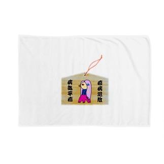 """コロナウイルス根絶!日本に古くから伝わる妖怪「アマビエ」絵馬  Covid-19 eradication!Youkai that have been around for a long time in Japan""""AMABIE"""" Blankets"""