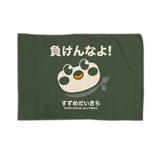 Hello! すずめだいきち Blankets