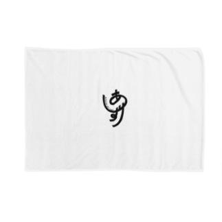日本制覇ガールあしずりロゴ Blankets