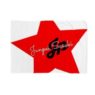 佐々木淳平のグッズショップです。のJP STAR LOGO Blankets