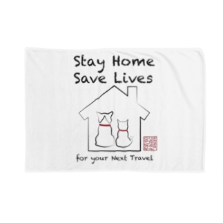 Stay Home B Blankets