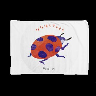 ohiroimono productsのナナホシテントウ Blankets