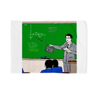 指し棒を節約する教師 Blankets