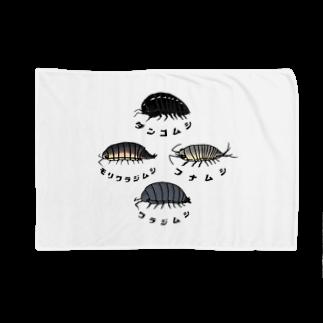 虫とか屋の密集する虫たち Blankets