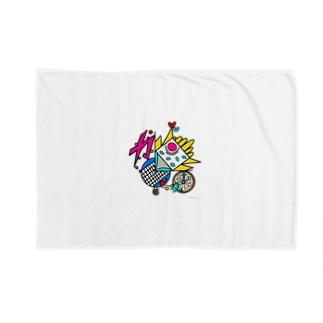 5. 『さいぼう』 Blankets