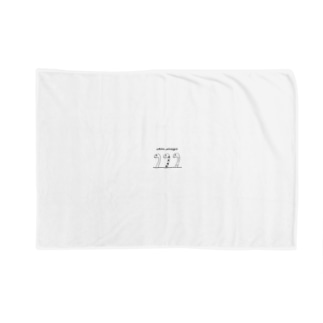 chin-anago Blankets