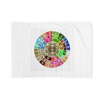 五元素フトマニ(ヲシテ文字) Blankets