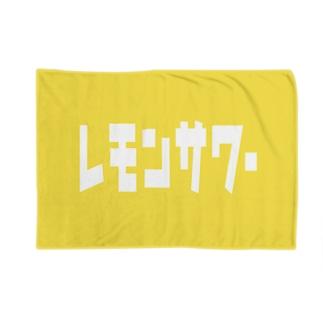 レモンサワー Blanket