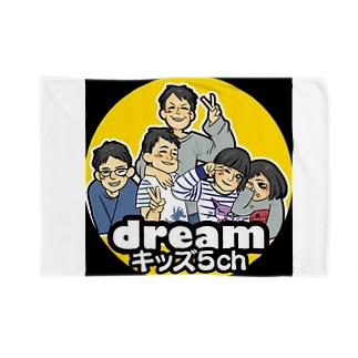dreamキッズ5CHグッズ Blankets