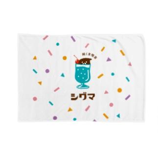 純くま喫茶 シグマ Blankets