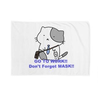 猫ぶんちゃん 仕事 Blankets