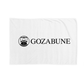 gozabuneのAtakemaru Blankets