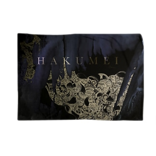 HAKUMEI(薄明) Blankets