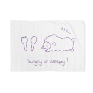 hungry or sleepy? Blankets