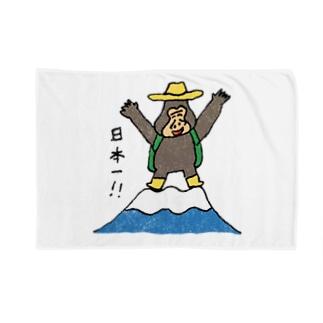 hossy nakkieの日本一 Blankets