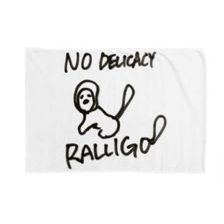 新デリバグらりご Blankets