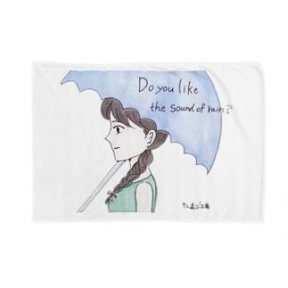 ひよこ工房の雨の音は好き? Blanket