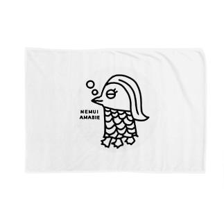 エクレアンショップの眠いアマビエ Blankets