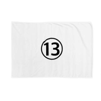 かずみちやんの13 Blankets