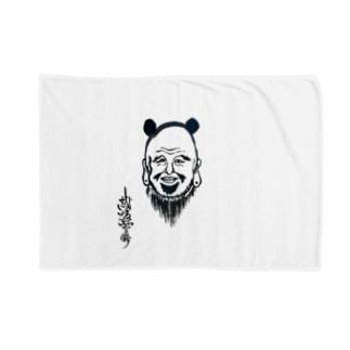 かわいい大黒ちゃん Blankets