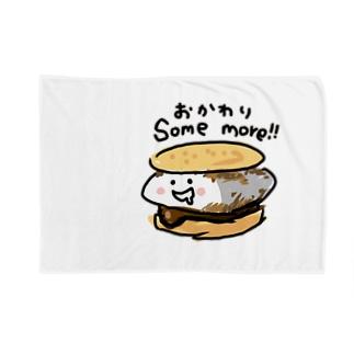 スモアちゃん Blankets