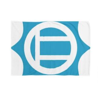 仁志路島ロゴグッズ Blanket